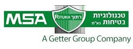 1 14 36 logo 7, חברת גטר, קבוצת גטר, צעצועים, Getter