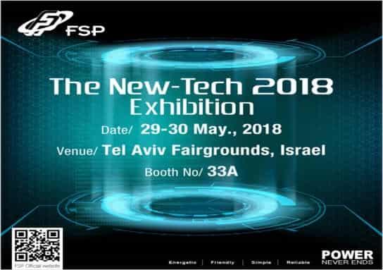 fsp new tech